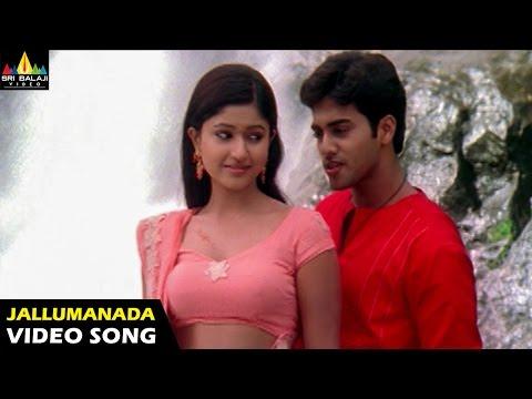 Modati Cinema Songs   Jallumanada Hrudayam Video Song   Navdeep, Poonam Bajwa   Sri Balaji Video