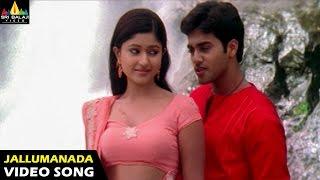 Modati Cinema Movie Jallumanada Hrudayam Song || Navdeep, Poonam Bajwa