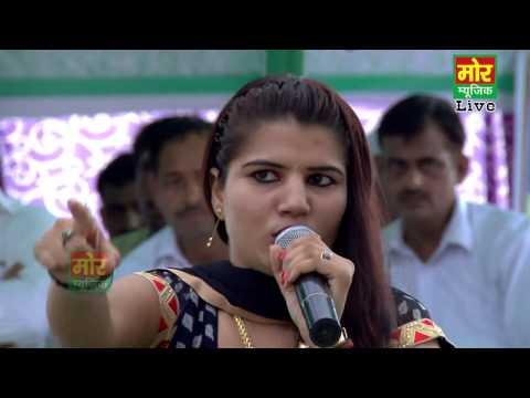 Chori Ka Dhan Os Ka Pani || Nisha Jangra || Rohna Compitition || Mor Haryanvi Music