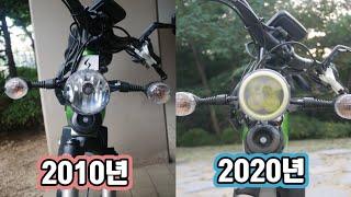 캠핑용 자전거로 구매한 10년된 전기자전거 led헤드라…