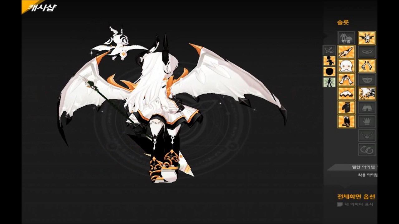 Elsword New Ib White Dragon Servius All Characters Youtube