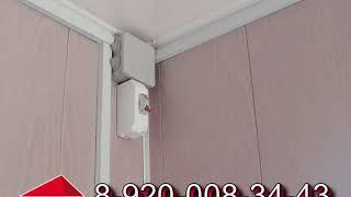 видео Изготовление и устройство модульных заборов из профнастила в Домодедово