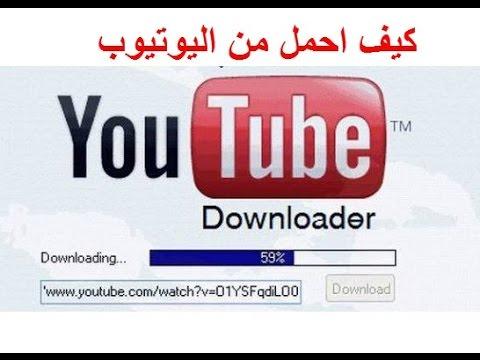 تحميل جزء من فيديو على اليوتيوب