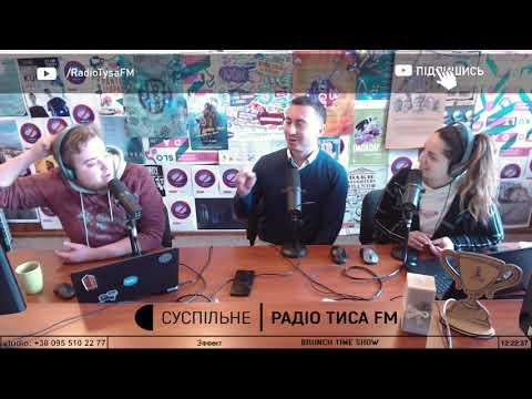 Суспільне Радіо Тиса FM: Михайло Данканич на Тиса FM