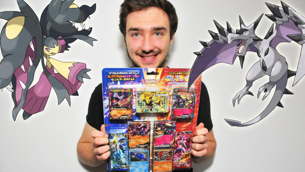 Ouverture d 39 un pack pok mon luxray turbo vs mega ptera vs - Pokemon ptera ...