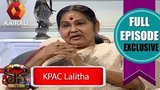 JB Junction 17/12/16 PART-03 John Britas vs KPAC LALITHA