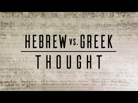Hebrew vs. Greek Thought