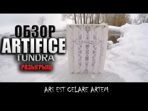 [Обзор]Колоды Artifice Tundra + розыгрыш// Карточный Наркоман