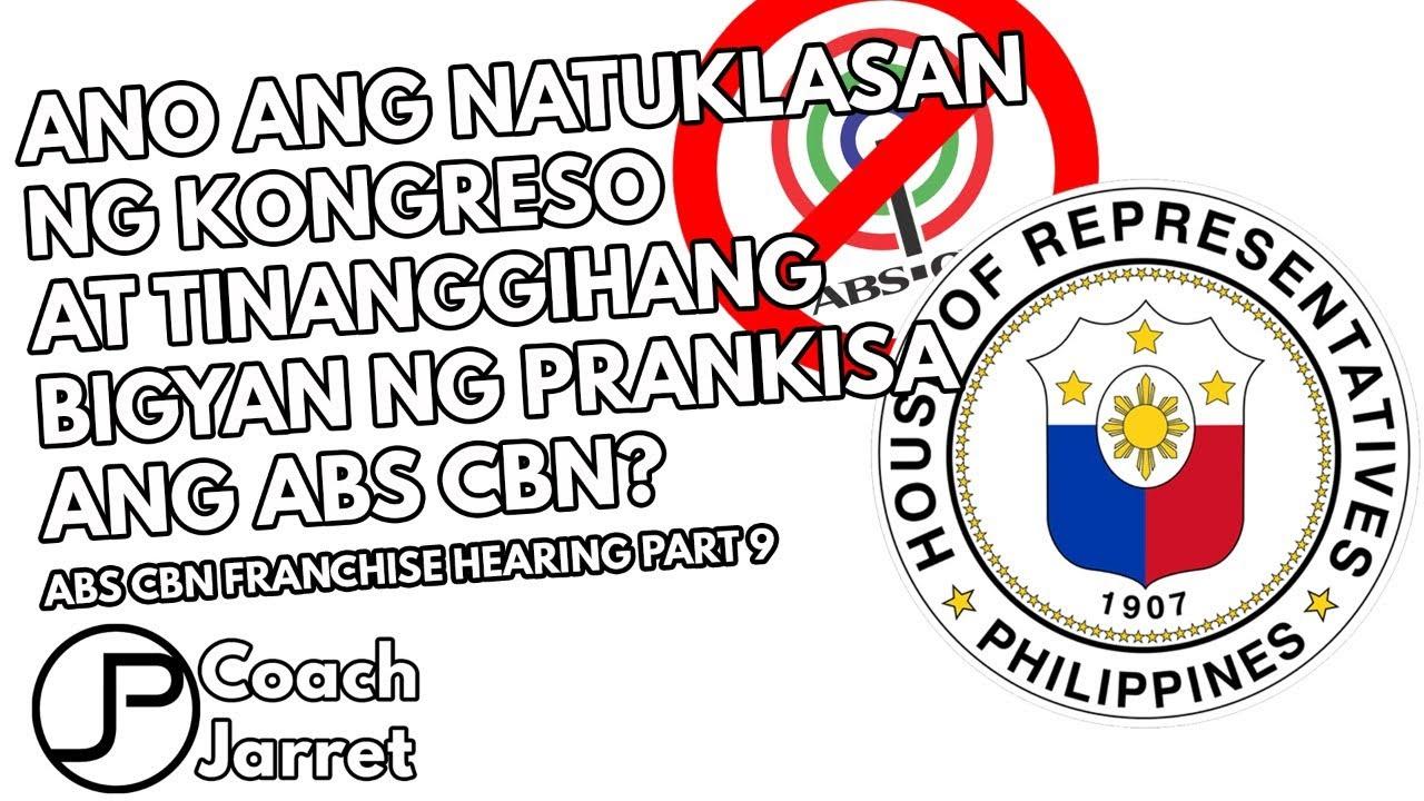 ABS CBN BAKIT TINANGGIHAN NG PRANGKISA? DOCUMENTO NG TECHNICAL WORKING GROUP NG KONGRESO NILABAS!