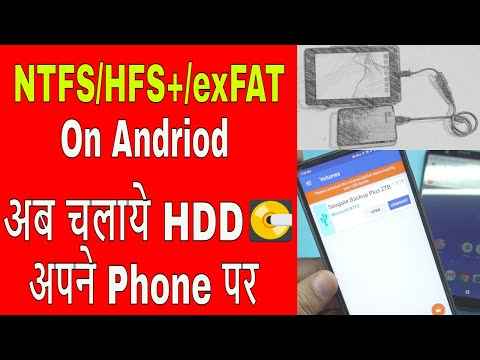 How To Use NTFS/HFS+ HDD Or Pen Drive On Android Phones..