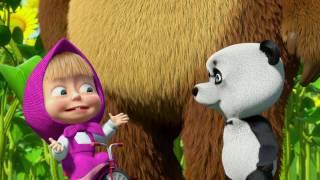 Download Маша и Медведь - Дальний родственник (15 Серия) Masha and The Bear /FULL HD/ Mp3 and Videos