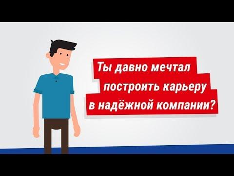 Работа в компании Велесстрой, свежие вакансии в России