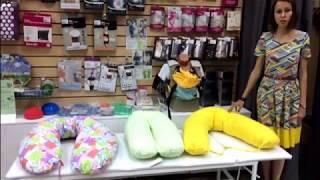 Как выбрать подушку для беременных и кормящих мам (видеообзор)?