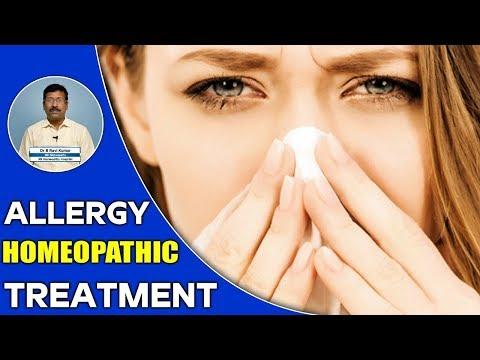 Dust Allergy Causes, Symptoms & Treatment | Dust allergy treatment in Homeopathy | Dr. B. Ravi Kumar