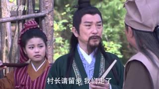 包青天之开封奇案未删减版HD 第38集