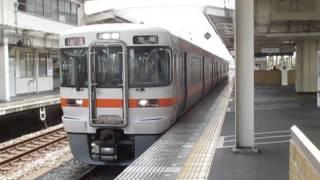 東海道本線313系2500番台静岡駅発車