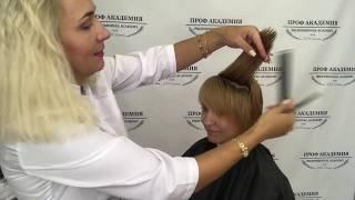 Стрижка на короткие волосы Короткая женская стрижка Пикси Окрашивание волос балаяж Ева Лорман