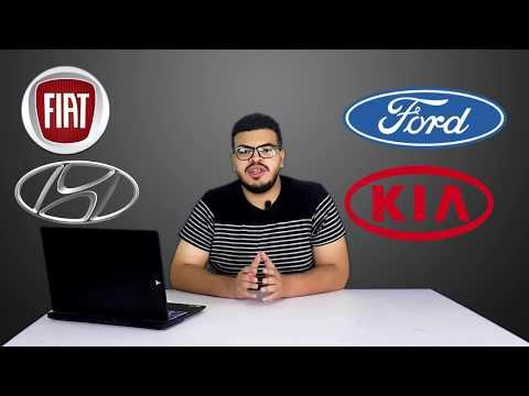ارخص 5 سيارات كهربائيه في مصر تحت 10 الآف دولار
