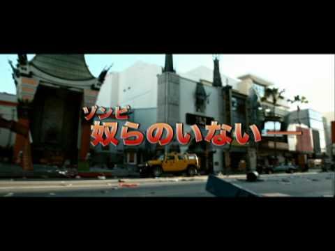 【映画】★ゾンビランド(あらすじ・動画)★