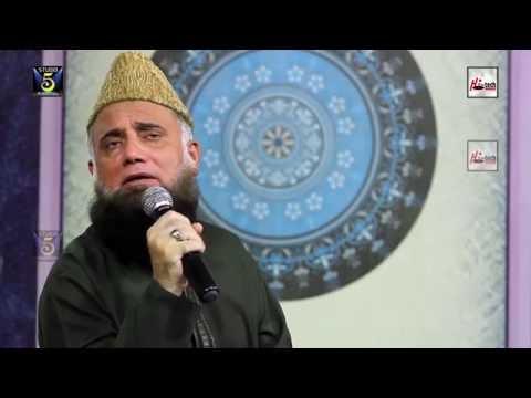 LA ILLAHA ILLALLAH - ALHAJJ SYED FASIHUDDIN SOHARWARDI - OFFICIAL HD VIDEO - HI-TECH ISLAMIC