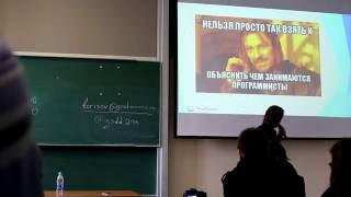 Сисадмин vs Программист: Ожидания и Реальность