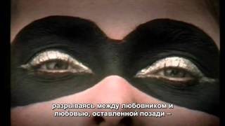 Queen - Too Much Love Will Kill You (1-ая версия) - русские субтитры