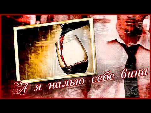клипы артур руденко