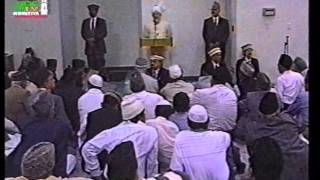 Urdu Khutba Juma on June 24, 1994 by Hazrat Mirza Tahir Ahmad
