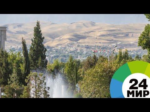Ведущие «С миру по нитке» поразились гостеприимству в Центральной Азии
