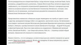 Путин «Об историческом единстве русских и украинцев»