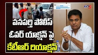 Minister KTR Respone on Police Action in Wanaparthy | Police Over Action | Telangana