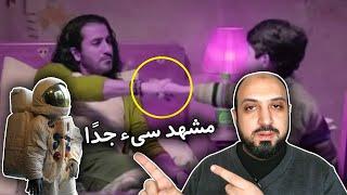 ليه مبحبش المشهد ده من فيلم عسل اسود 😠