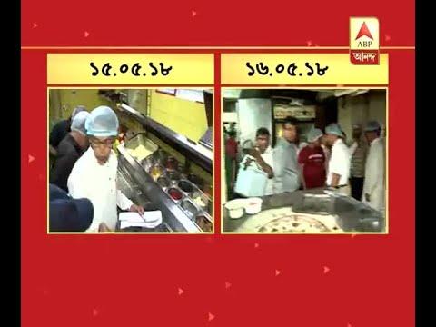 Carcass meat contro: Bidhannagar municipality raids many restaurants, food chains at Salt