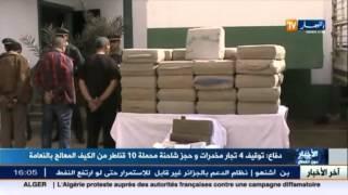 دفاع : توقيف 4 تجار مخدرات و حجز شاحنة محملة بـ 10 قناطير من الكيف المعالج بالنعامة