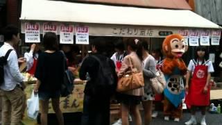 【平成26年5月27日】愛知県岡崎市立常磐中学校①