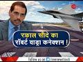 ED raids Congress Jagdish Sharmas residence, detains him for questioning