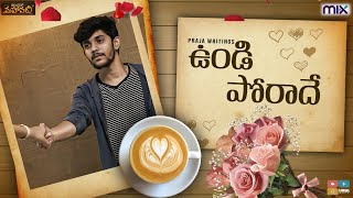 Undi Porade || Modern Mahanati || The Mix By Wirally || Tamada Media