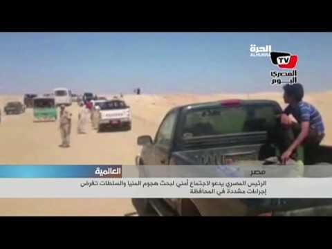 الأمن يبحث عن مسلحين هاجموا الحافلة التي تقل الأقباط أثناء توجهها إلى دير الأنبا صموئيل في المنيا