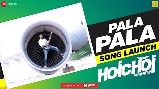 Hoichoi Unlimited | Pala Pala Song Launch | Dev | Aniket C | Koushani | Puja | Puja 2018