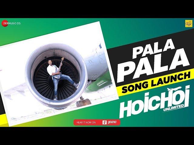Hoichoi Unlimited | Pala Pala Song Launch | Dev | Aniket C | Koushani | Puja | Puja 2018