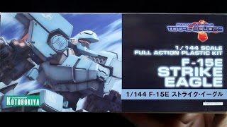 565 - Muv-Luv Strike Eagle UNBOXING