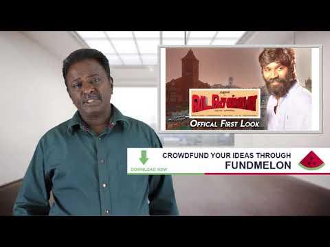 Vada Chennai Review - Vadachennai - Dhanush, Vetri Maaran - Tamil Talkies