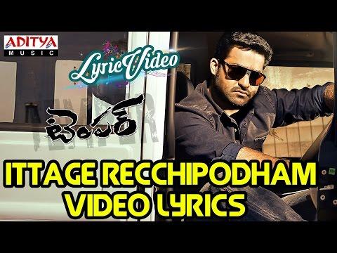 Ittage Rechipotham Video Song With Lyrics II Temper Songs II Jr.Ntr, Kajal Agarwal