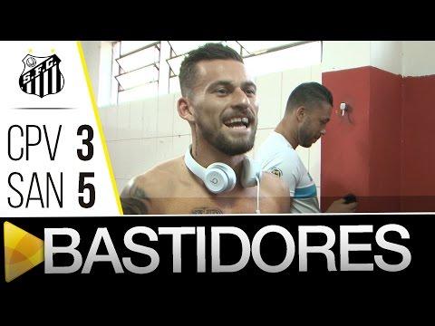 Capivariano 3 x 5 Santos | BASTIDORES | Paulistão (03/04/16)