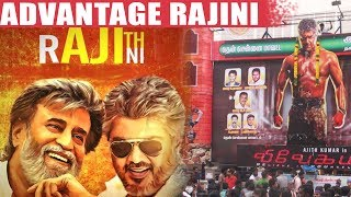 Theater Split Up | Rajini | Ajith