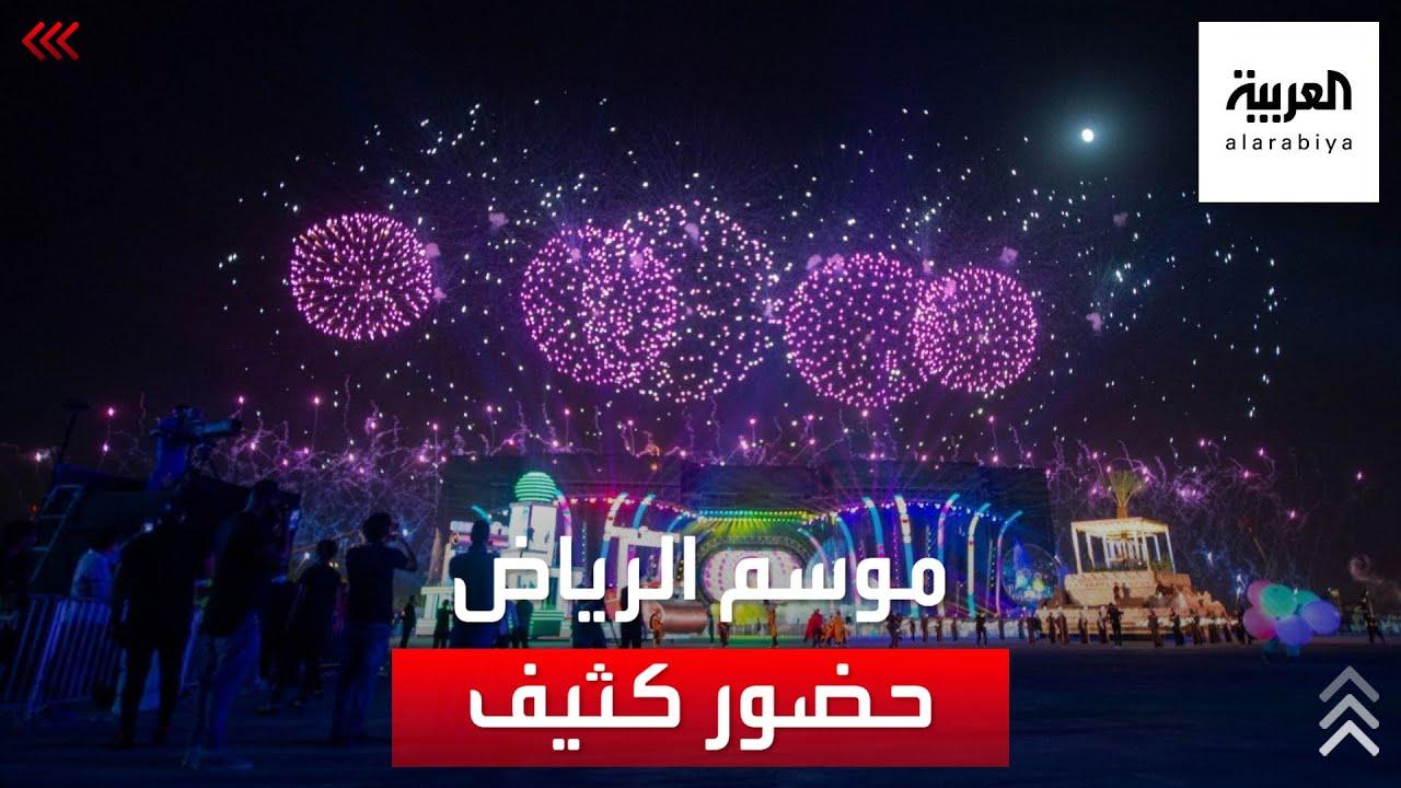 هيئة الترفيه #السعودية تعلن تجاوز عدد الحضور لحفل انطلاق #موسم_الرياض ، 750 ألف شخص. #العربية  - نشر قبل 4 ساعة