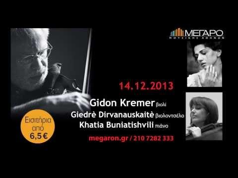 Gidon Kremer-Khatia Buniatishvili-Giedre Dirvanauskaite στο Μέγαρο