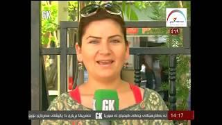 RENGEN BAKUR- Gali Kurdistan TV : ŞIRNAK bölümü