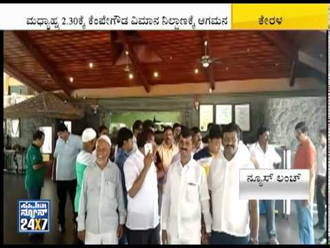 Congress corporators are back in Bangalore after a long resort tour