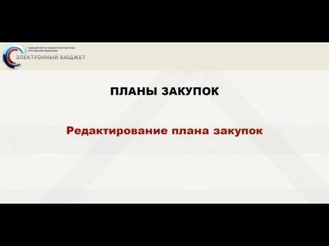 Работа в гос. учреждениях в Москве